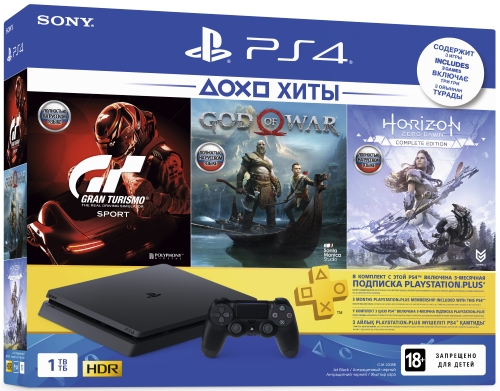 SONY PlayStation 4 1TB Horizon Zero Dawn + Gran Turismo Sport + God Of War + PS Plus на 3 месяца (CUH-2208B)