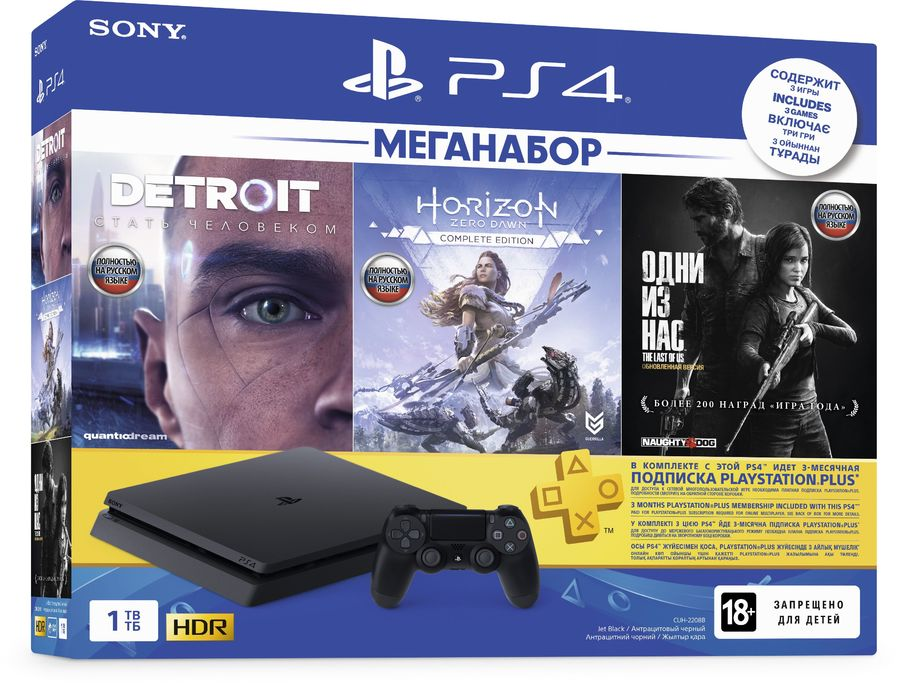 Игровая приставка PlayStation 4 1TB Detroit + Horizon Zero Dawn + Одни из нас + PS Plus на 3 месяца (CUH-2208B)